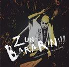 ISAO SUZUKI Zun-Bararin [一刀両断] album cover